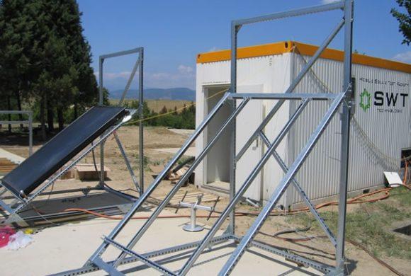 Пуштен е во употреба соларниот тест центар