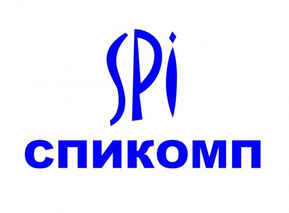 СПИКОМП