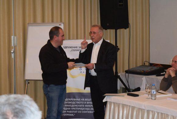 Свечено доделување на сертификатите за втората група на кандидати кои успешно ја поминаа обуката за соларни системи