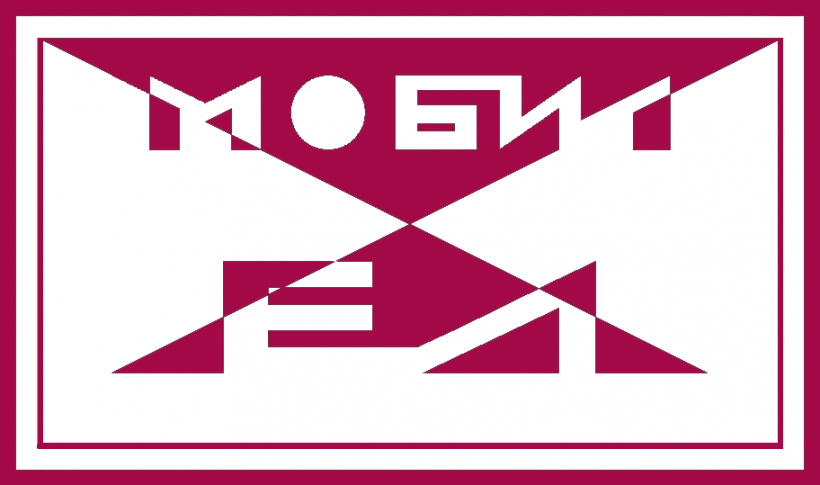 МОБИЛ-Ел ДООЕЛ